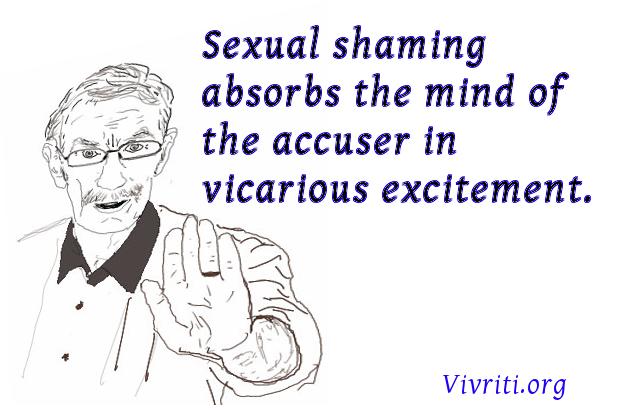 Moral Policing Hypocrisy